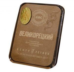 КФС «Великорецкий»