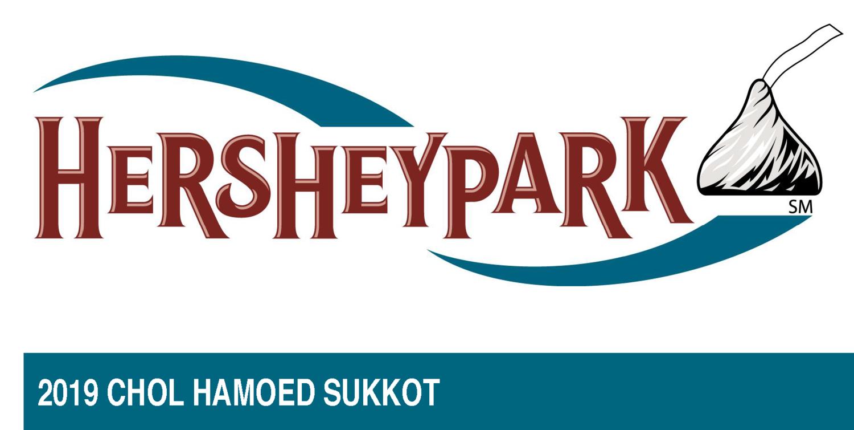 Sukkot Junior Admission (3-8)