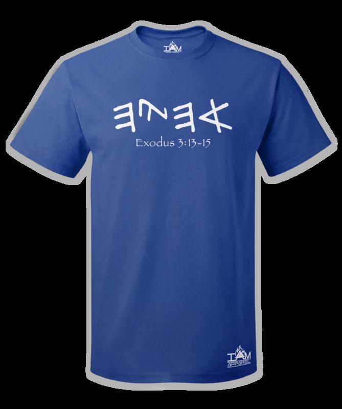"""GOCC Men's """"Ahayah"""" Short Sleeved Blue T-shirt"""