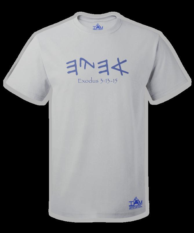 "GOCC Men's ""Ahayah"" Short Sleeved Grey T-shirt"