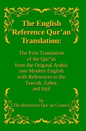 The English Reference Qur'an Translation
