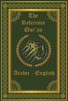 Reference Quran
