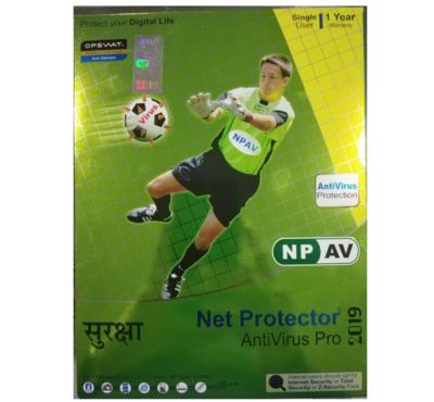 Net Protector Antivirus Pro, 1 User, 1 Year, 2019