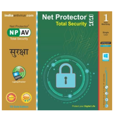 1 User, 1 Year, Net Protector Total Security, 2020