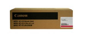 Canon NPG 30 / 31 Magenta Drum Unit