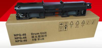 Canon NPG 46 Black Drum Unit