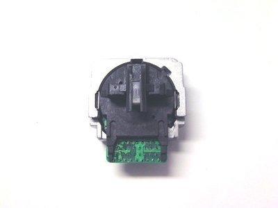 Epson LQ 1070 Printhead