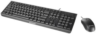 Lenovo Keyboard Mouse, KM4802