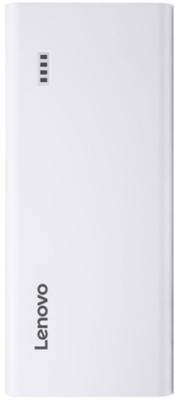 Lenovo 13, 000mAh Li-ion Polymer Power Bank, White