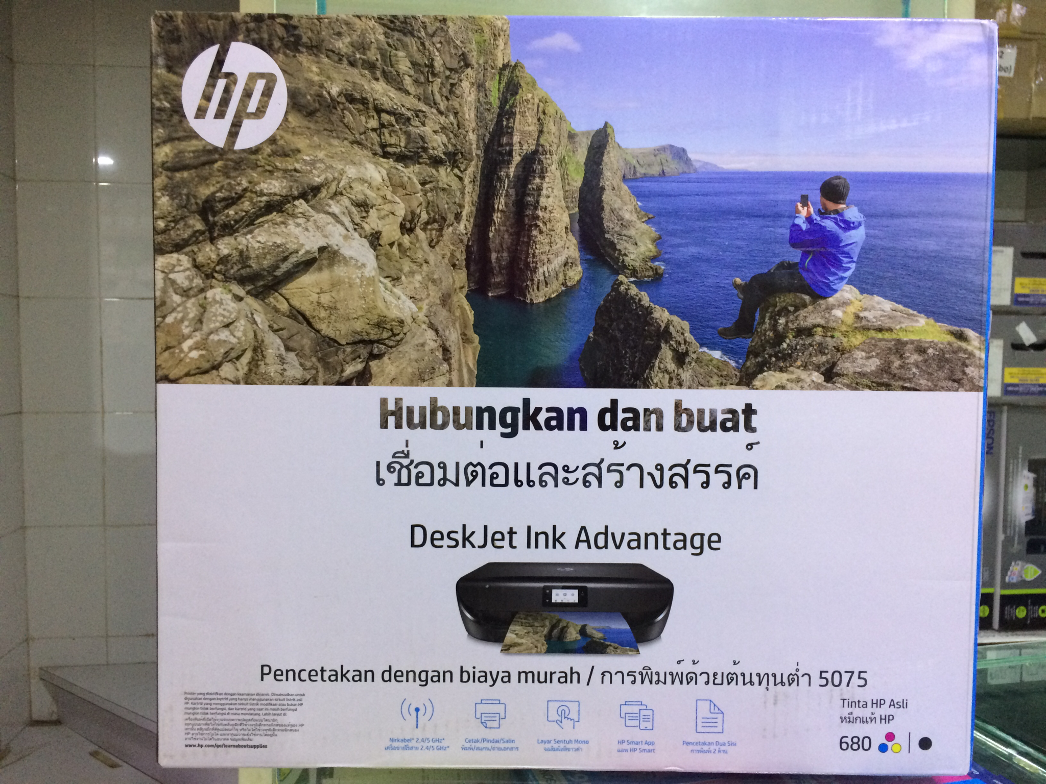 Hp 5075 Color All In One Inkjet Printer Psc P W D Tinta 680 Black Original F6v26aa