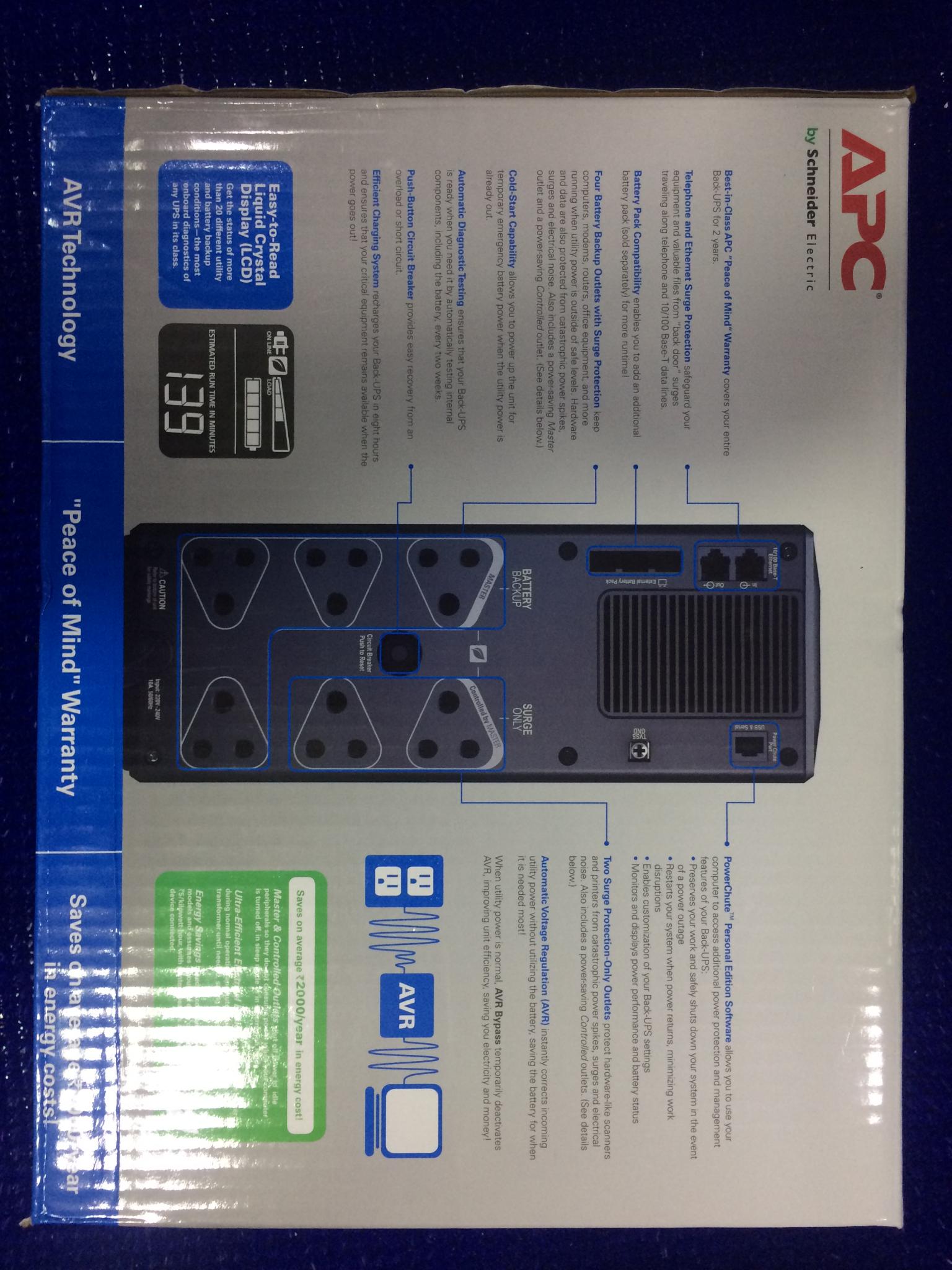 APC BR1000G-IN 1KVA Battery Backup UPS, Rs 7877