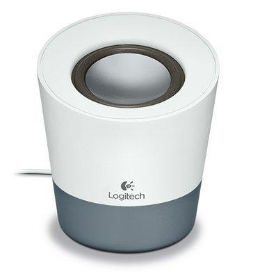 Logitech Z50 Multimedia Speakers, Grey