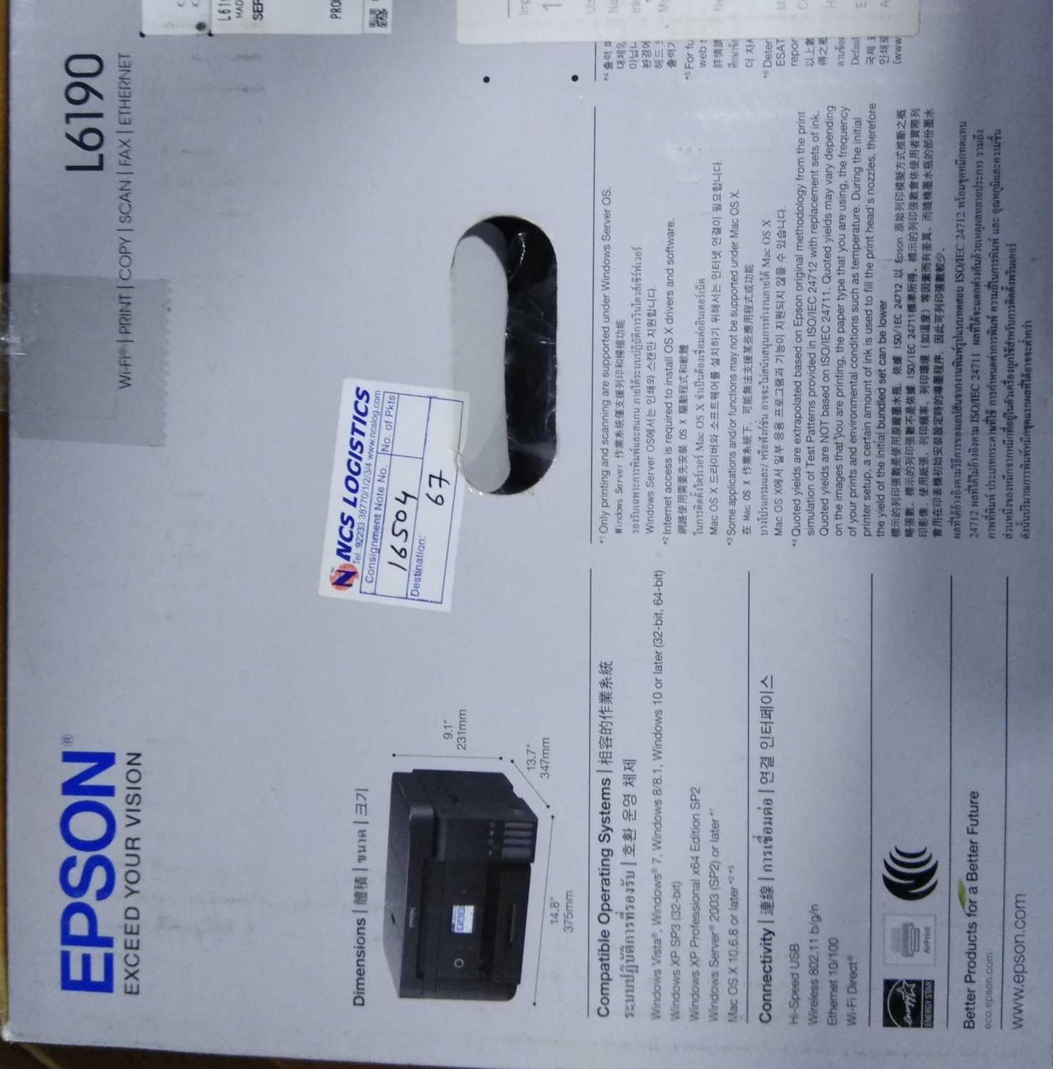 Epson L6190 Wi-Fi Duplex All-in-One Ink Tank Printer with ADF, Rs 20690