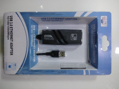 Haze USB to Lan 3.0 Ethernet Adapter