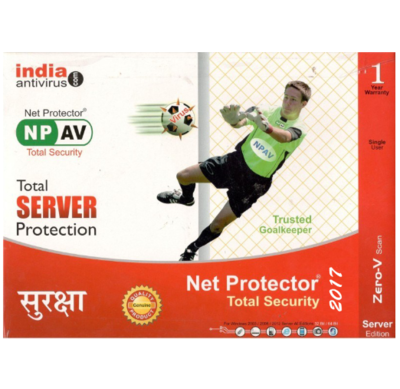 1 Server, 1 Year, Net Protector Server Protection, 2019