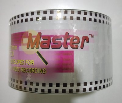Master 700mb/80min 52x CD-R, Pack of 50 CDs