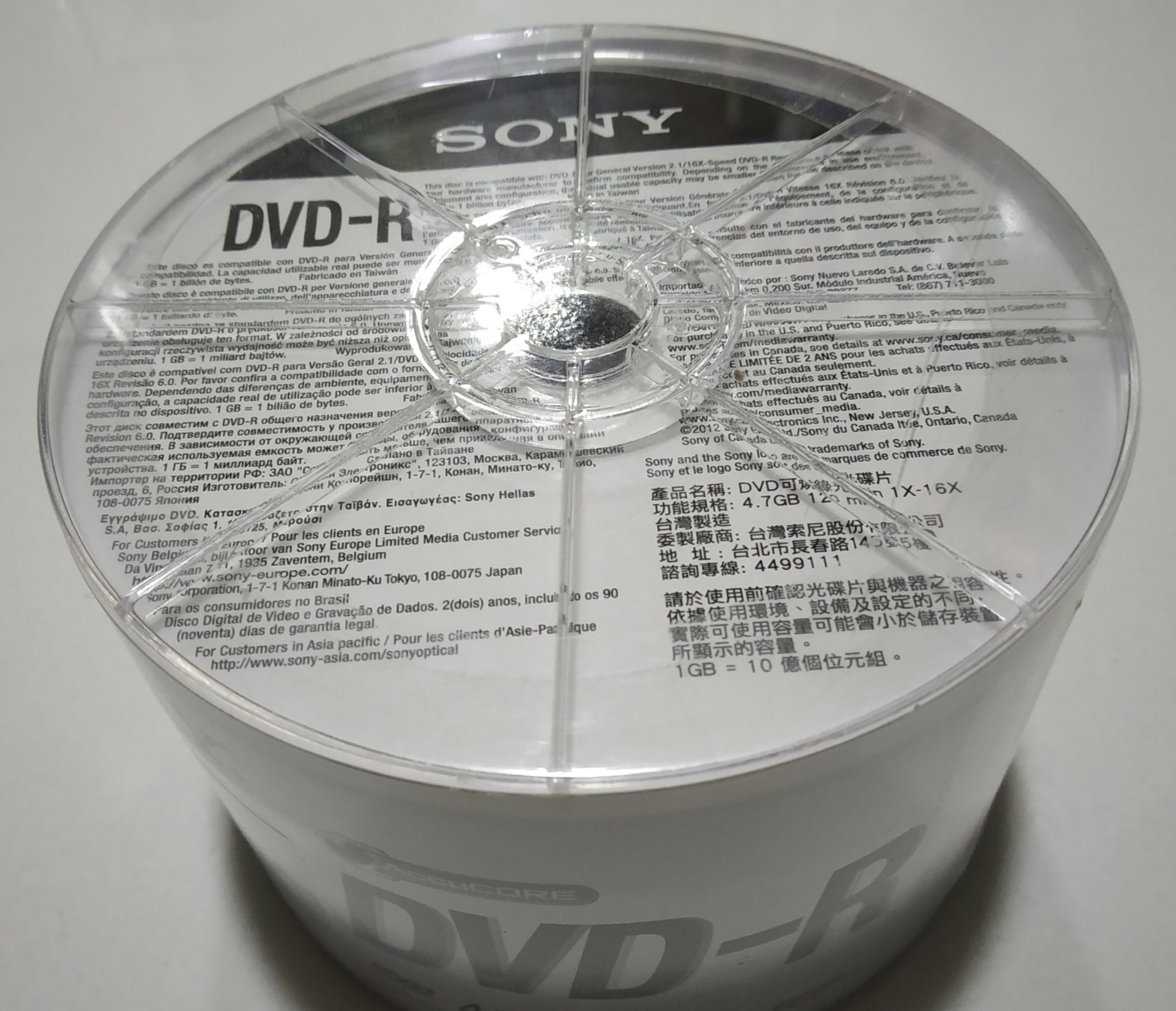 Sony DVD-R 4.7 GB Dvds, Pack of 50 disk 50DMR47MG/T5IN HSN:85234160