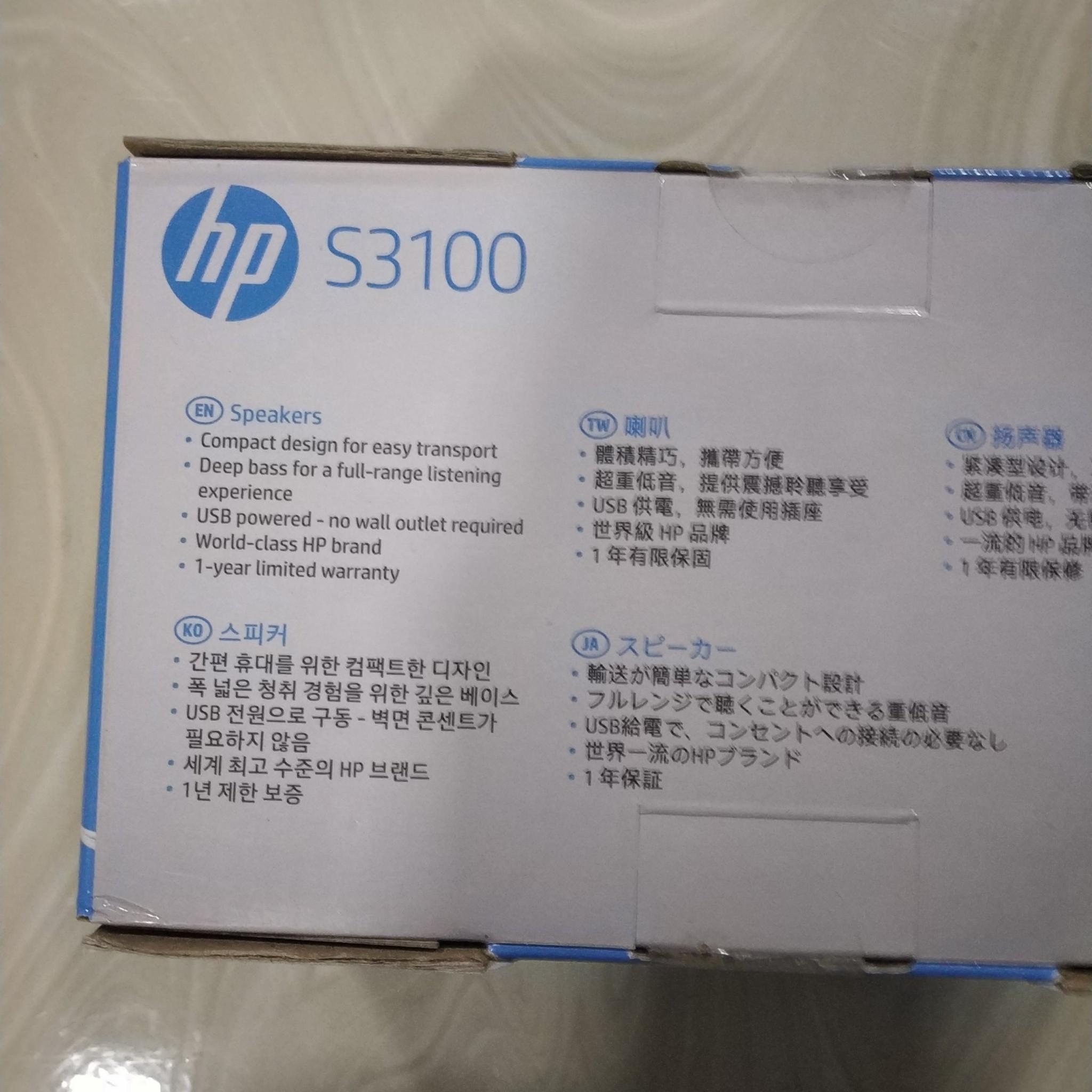HP S3100 2.0 Speakers, White
