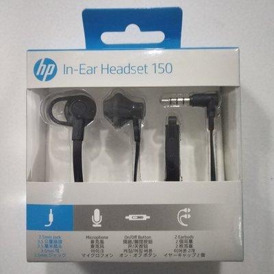HP 150 in-Ear Headset, Black