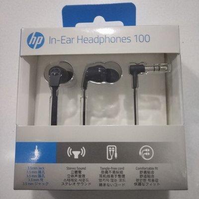 HP 100 in-Ear Headphones, Black