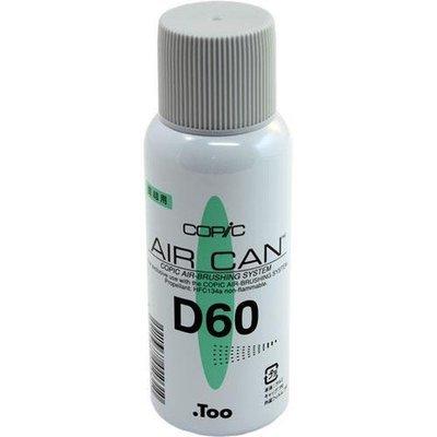 Aircan D60