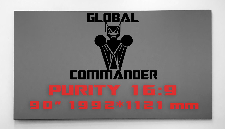 "GLOBAL COMMANDER ""PURITY"" 16:9 90"" - Schermo Videoproiettore 4K / 8K"