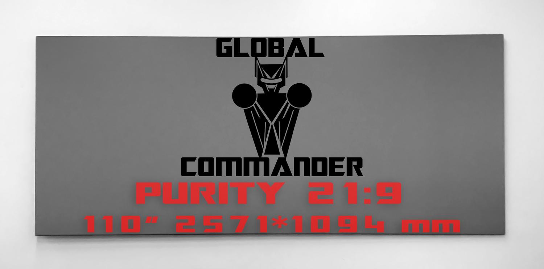 "GLOBAL COMMANDER ""PURITY"" 21:9 110"" - Schermo Videoproiettore 4K / 8K"