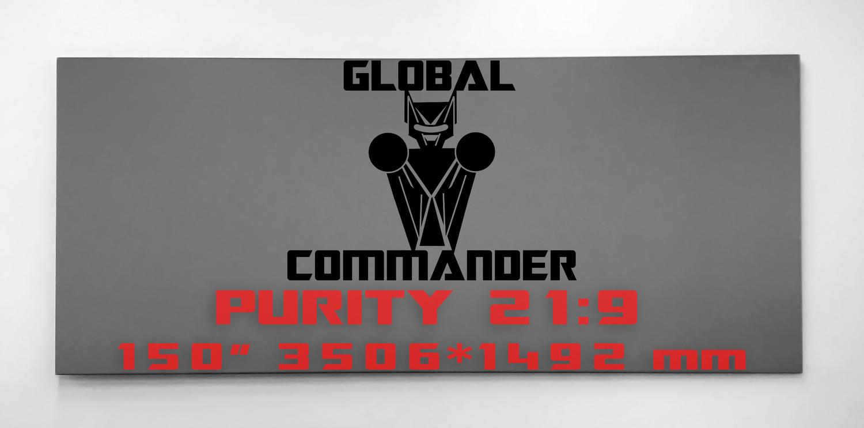 "GLOBAL COMMANDER ""PURITY"" 21:9 150"" - Schermo Videoproiettore 4K / 8K"