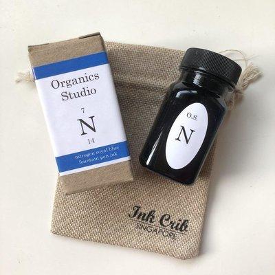 Organics Studio (55ml) - Nitrogen