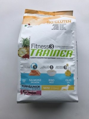 TRAINER FITNESS 3 PUPPY JUNIOR MINI  SALMONE RISO OLIO KG 2