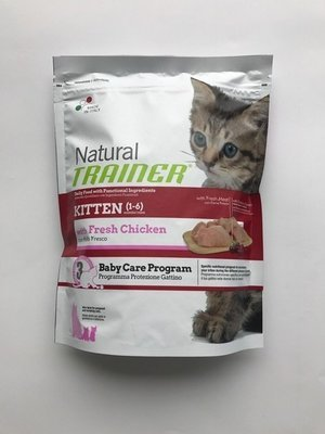 TRAINER NATURAL KITTEN POLLO FRESCO GR 300