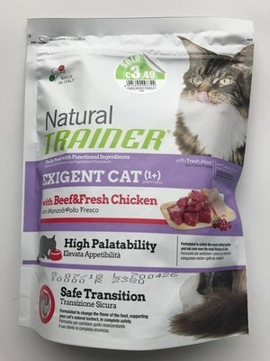 TRAINER EXIGENT GATTO GR 300 MANZO POLLO FRESCO