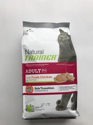 TRAINER ADULT STERILISED KG 1.5 PROSCIUTTO CRUDO