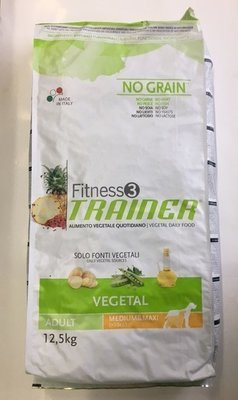 TRAINER FITNESS 3 VEGETAL KG 12.5
