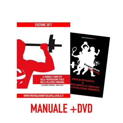 Manuale + DVD