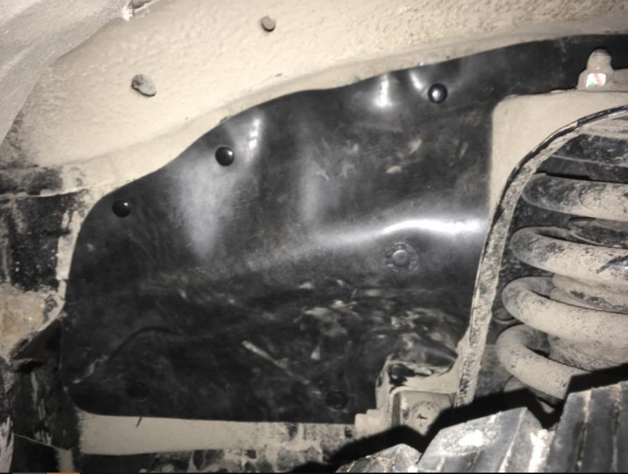 Боковые пыльники двигателя Pajero Sport 3 поколения (2015-н.в.)