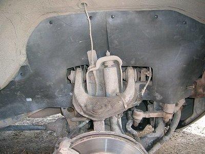 Боковые пыльники двигателя Pajero Sport 1 поколения К90# (1998-2008)
