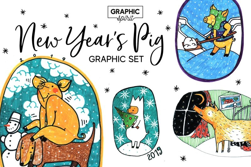 New Year's Pig - Illustration Set