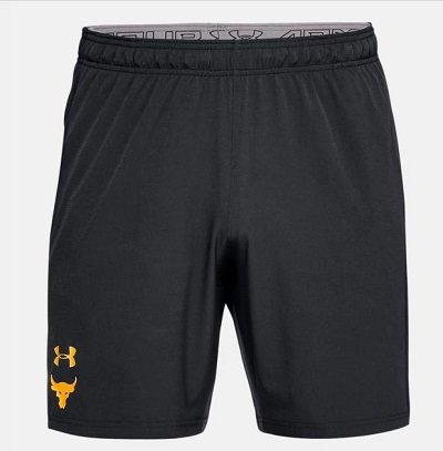Under Armour The Rock Project Shorts for workout, gym, training