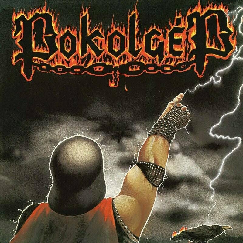 Pokolgep - Totális Metál (Red Vinyl)