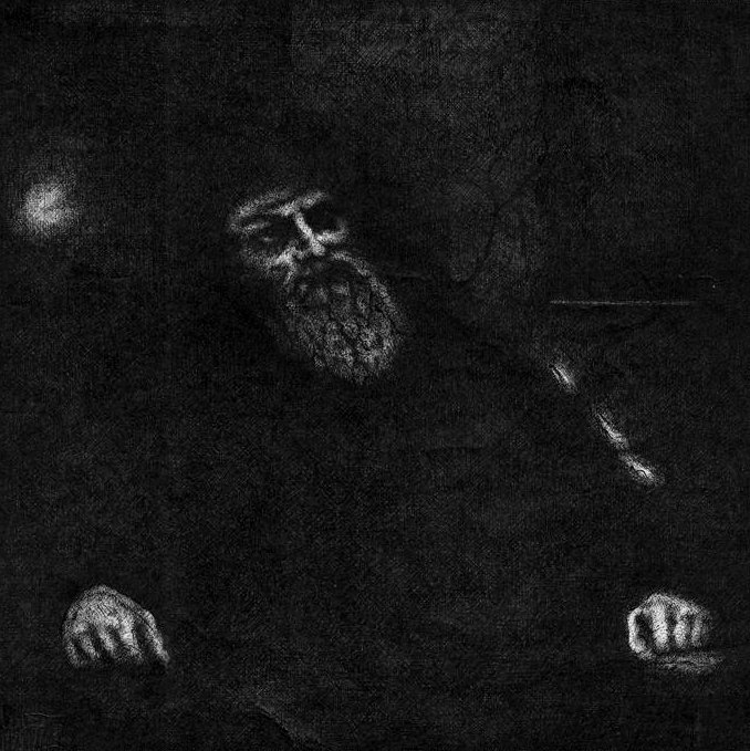 Urfaust - Geist ist Teufel