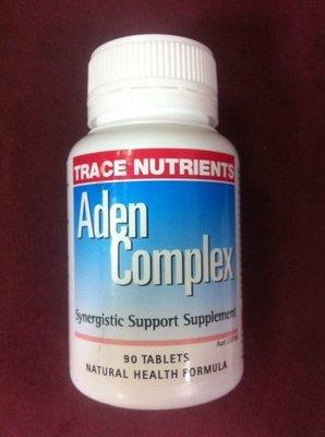 Aden Complex - Interclinical