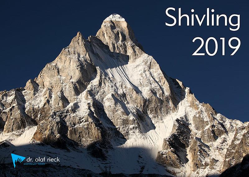 Shivling 2019 00058