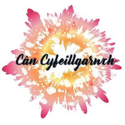 Cân Cyfeillgarwch
