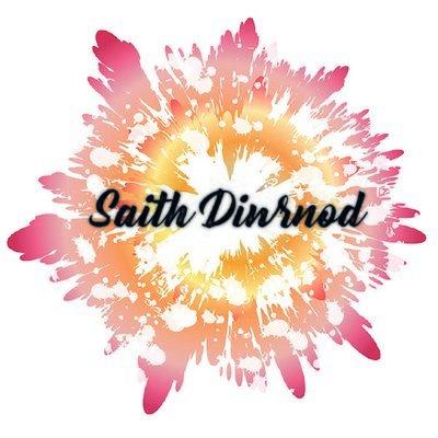 Saith Diwrnod