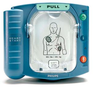 HeartStart OnSite Defibrillator AEDP1