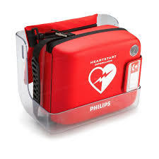 HeartStart OnSite AED with STANDARD carrying case AEDP12