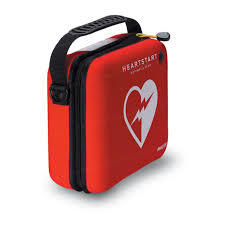 HeartStart OnSite AED with SLIM Carrying Case AEDP13