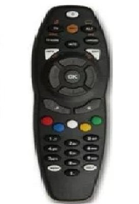 only R 99 - Remote for DSTV SINGLE VIEW REPLACEMENT REMOTE