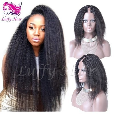 8A Virgin Human Hair Kinky Straight U Part Wig - KWU006